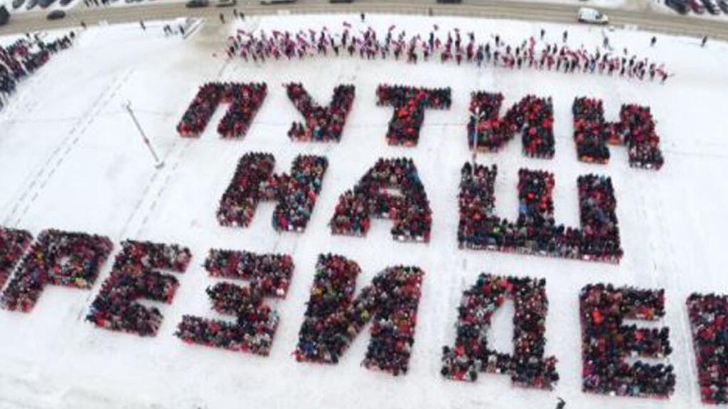 «Сима-ленду» сделали замечание за массовый флешмоб в поддержку Владимира Путина