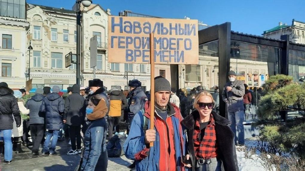 Протесты в -50 °C и первые задержания. Онлайн-репортаж с акций в поддержку Навального