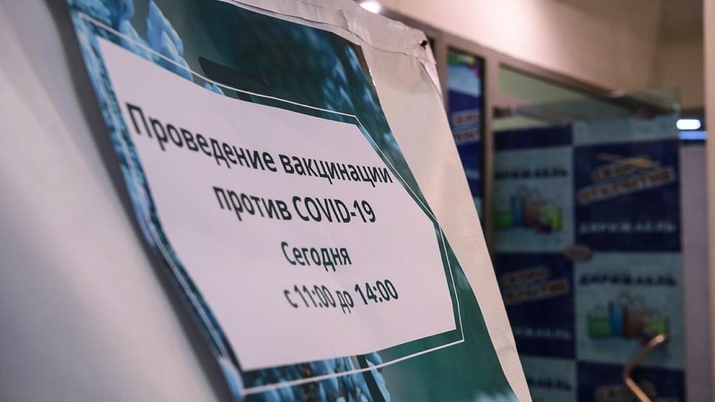 В свердловском правительстве заявили о введении обязательной вакцинации от коронавируса. Сроки