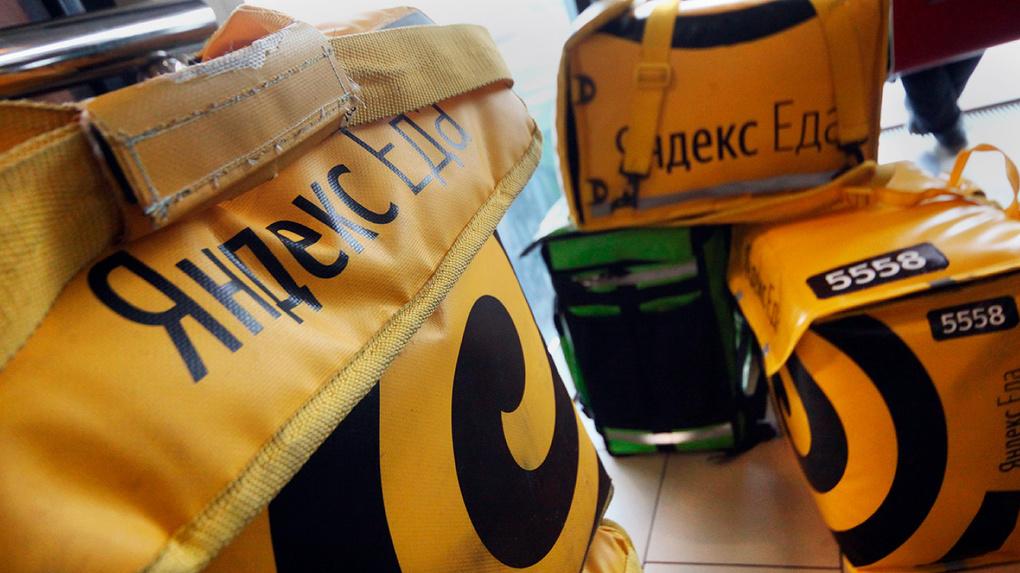 Доставлять заказы «Яндекс.Еды» в Екатеринбурге будут курьеры с нарушением слуха