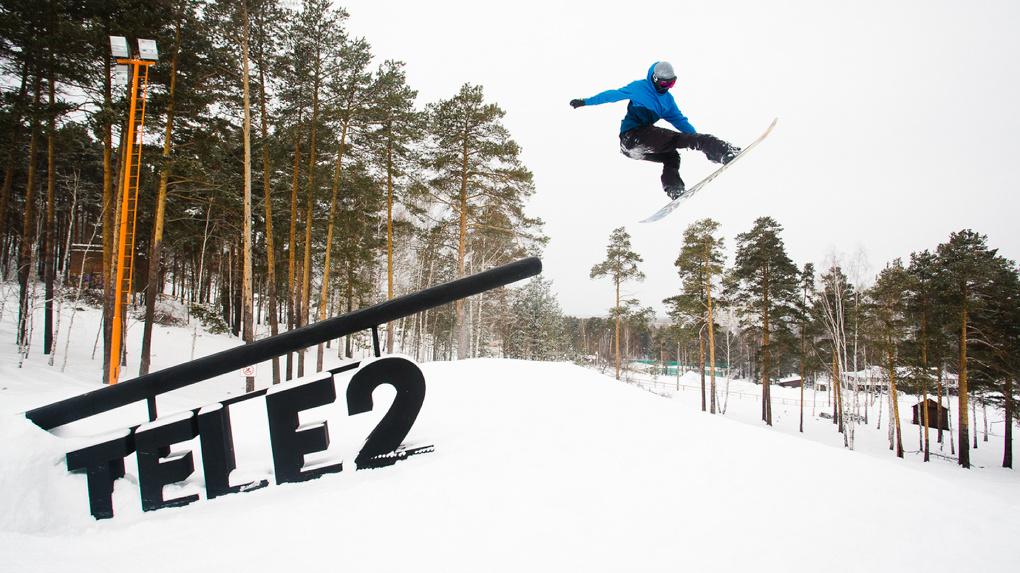 Tele2 предлагает протестировать 4G-интернет на горнолыжных комплексах Свердловской области