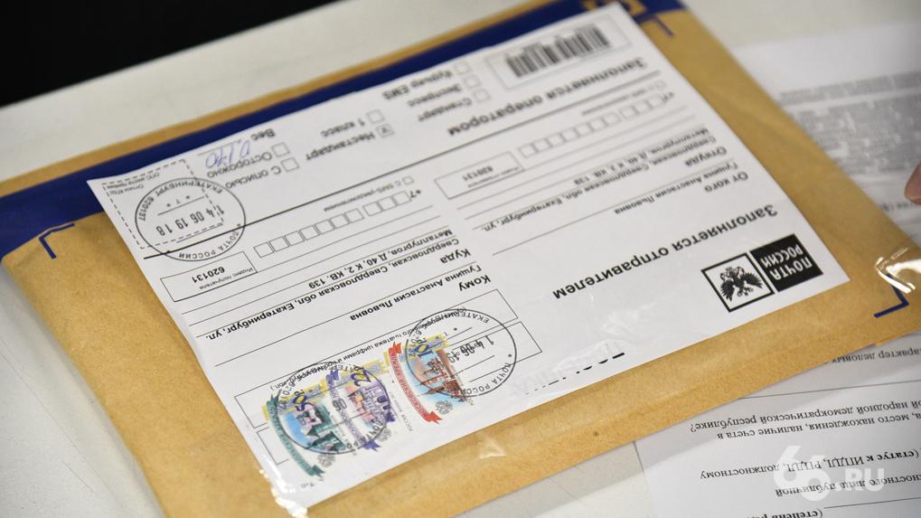 В России усилят контроль за финансовыми операциями, чтобы бороться с «отмывом» денег