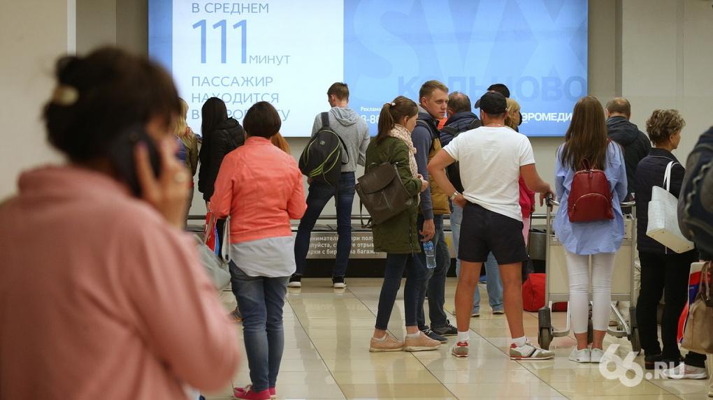 Больше 4 млн россиян не смогут выехать из страны из-за долгов