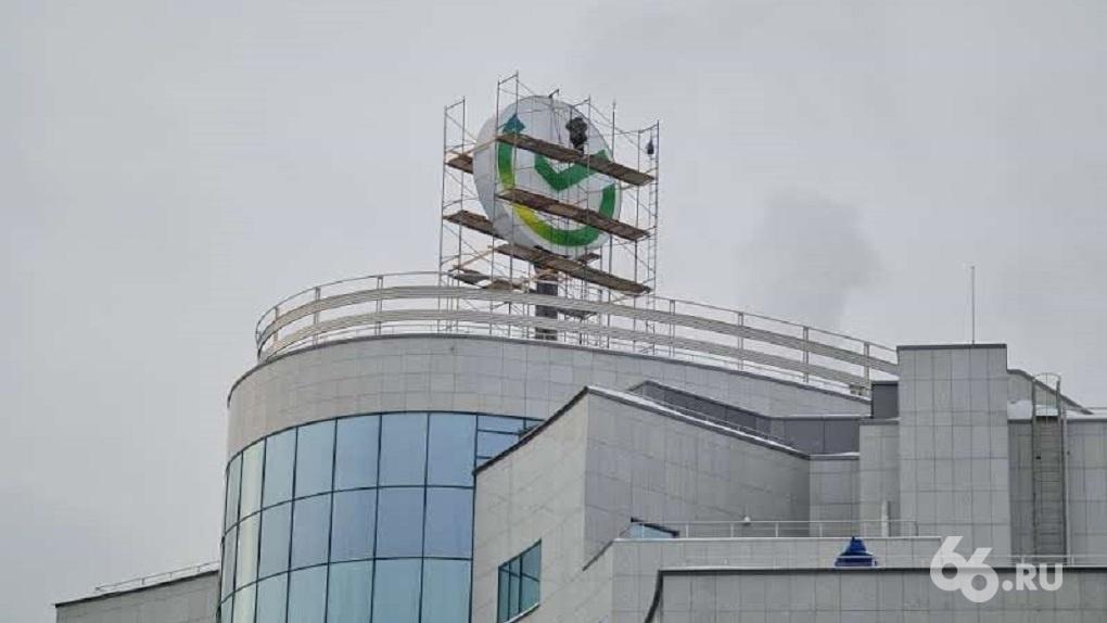 На здание Сбербанка в Екатеринбурге вернули «зеленое око». Фото