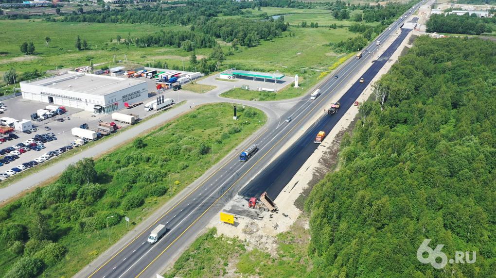Времени на раскачку теперь точно нет: возможно ли за три года построить трассу Москва — Екатеринбург