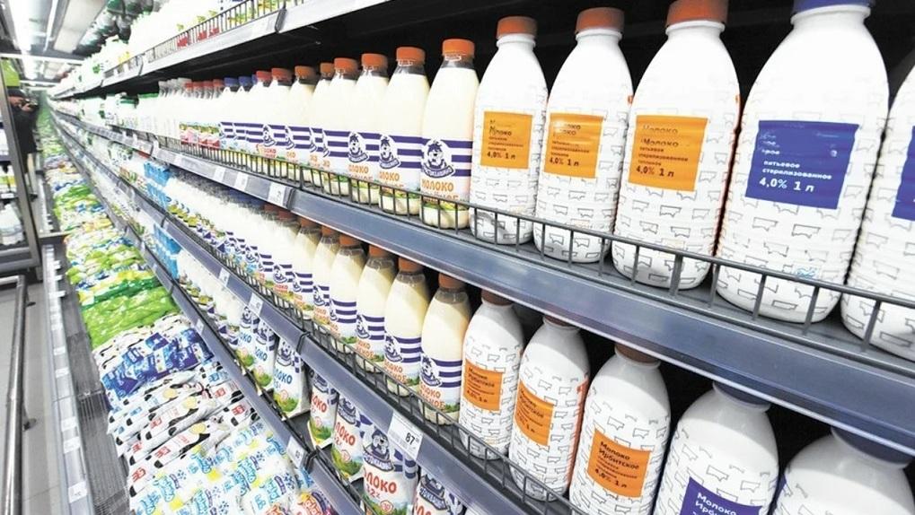 Маркировка молока и молочной продукции Честный Знак с 2021 года
