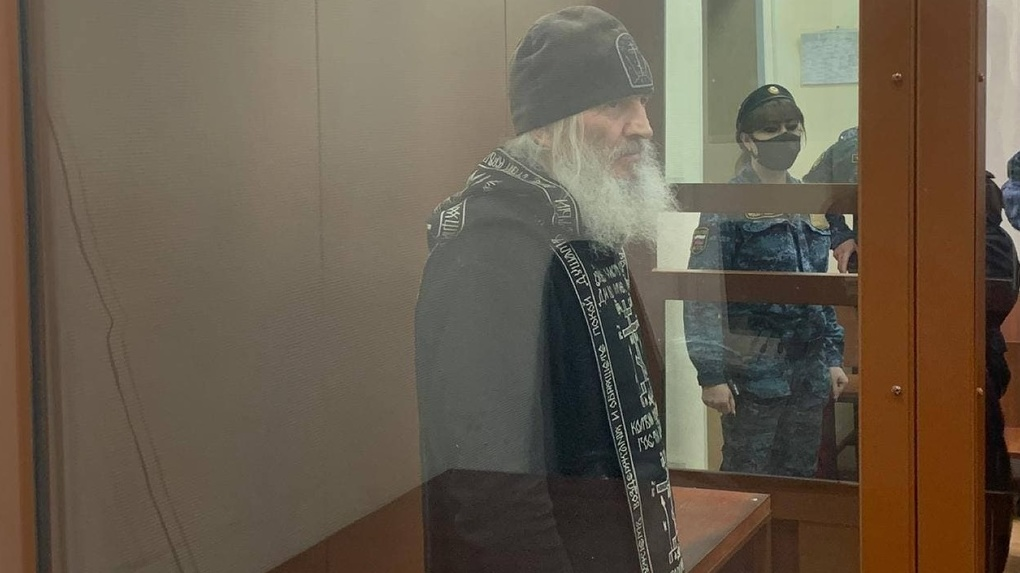 Басманный суд Москвы избрал меру пресечения для бывшего схиигумена Сергия
