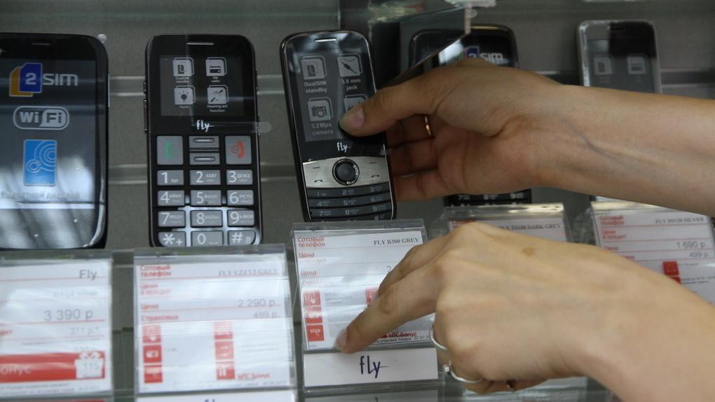 Правительство утвердило список российских приложений, которые нужно устанавливать на все смартфоны