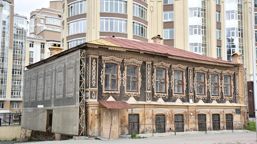 Администрация Екатеринбурга продаст частным инвесторам шесть объектов культурного наследия