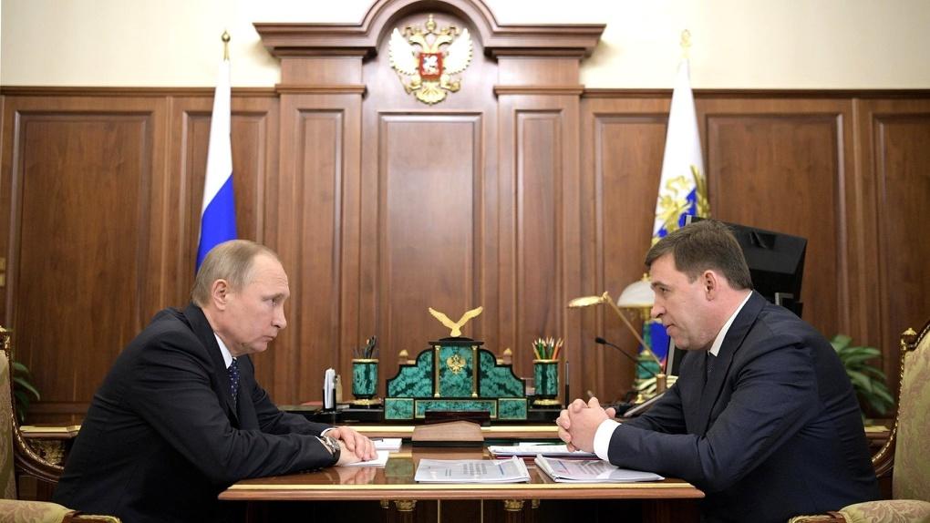 Президент обновил показатели эффективности работы губернаторов. Чек-лист для Евгения Куйвашева
