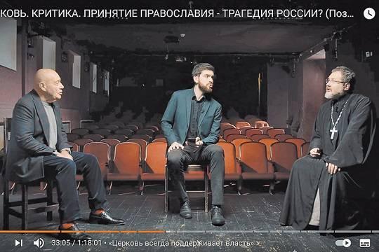 Телеведущего Владимира Познера заподозрили в оскорблении чувств верующих