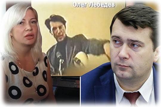 Тульский коммунист баллотируется от Твери после свидетельств о том, что он заставлял вставать на колени стюардесс и называл Зюганова «училкой»