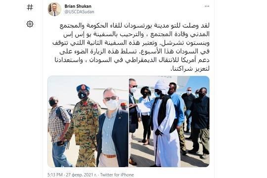 Военный историк рассказал, зачем США отправляют военные корабли в Судан
