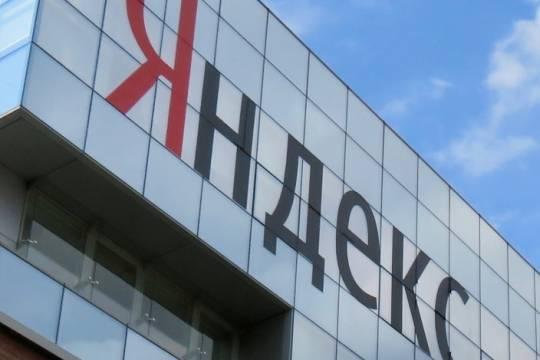«Яндексу» интересно приобретение банковской лицензии. Купит ли IT-корпорация банк «Акрополь»?