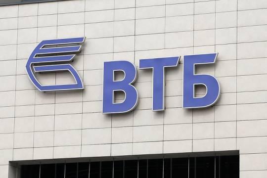 Зачем и кому «Траст» продал в Лондоне пакет акций ВТБ?