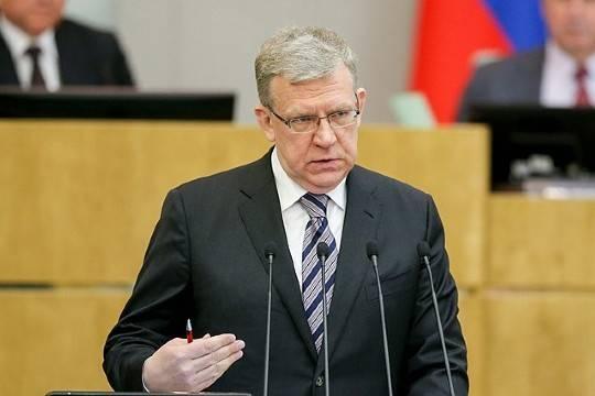 Алексей Кудрин предложил ввести вычет по НДПИ для горно-металлургических компаний