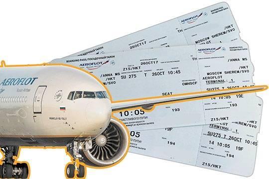 «Аэрофлот» доит разом бюджет и кошельки пассажиров