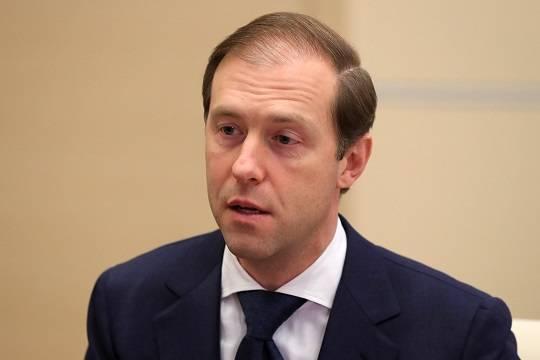 Денис Мантуров вновь возглавил список правительственных богатеев