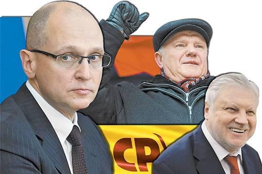 «Единой России» на думских выборах будут мешать и свои, и чужие