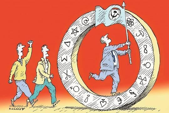 Февральское послание президента Федеральному собранию может оказаться судьбоносным – с разворотом в социализм