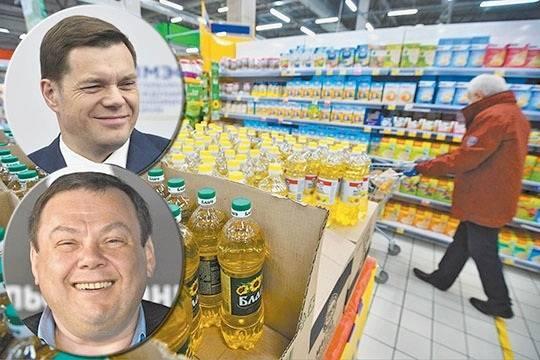 Фридман и Мордашов станут «королями российской еды»