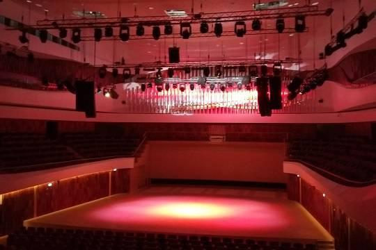 Исследуем особенности Московского концертного зала «Зарядье»