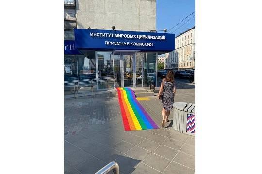 ЛДПР предлагает ЛГБТ свое членство