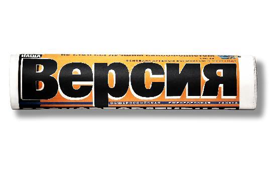 Сулейман Керимов уболтал суд вычистить не понравившийся ему текст с сайта «Версии»