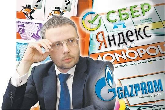 Максим Шаскольский и ФАС пугают мелкий бизнес, но не монополистов