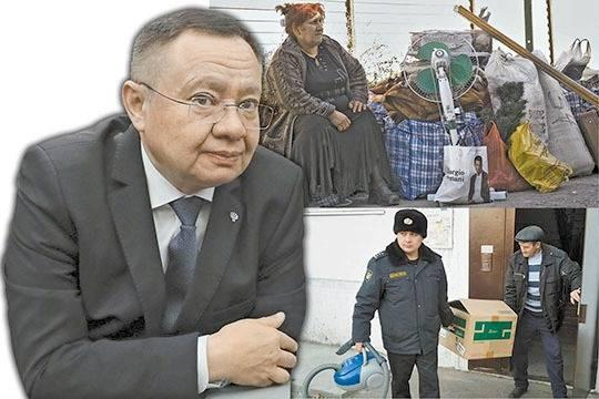 Минстрой и Ирек Файзуллин выселят граждан из единственных квартир за долги по «коммуналке»