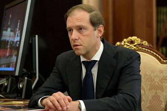 О происхождении семейного бизнеса и богатства министра Дениса Мантурова