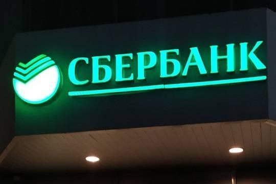 Сбербанк Германа Грефа смог подать сокращение прибыли как победу