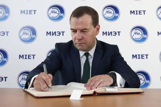 Медведев порассуждал о холодной гражданской войне в США