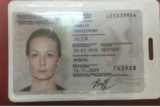МИД ФРГ: фотография немецкого ID Юлии Навальной является фейком