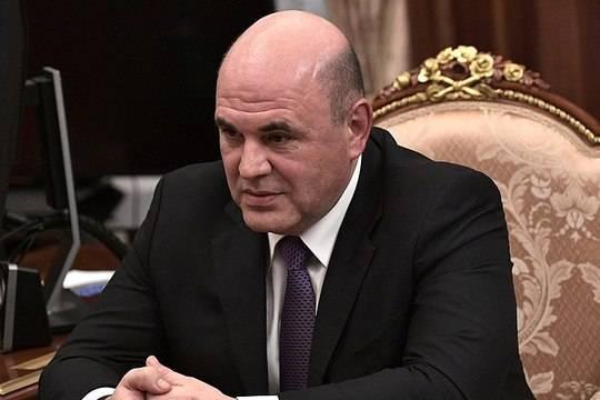 Мишустин освободил Валентину Косенко от должности замглавы Росздравнадзора