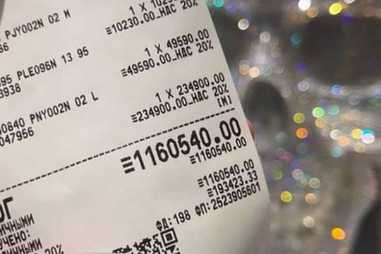Моргенштерн похвастался миллионным чеком из магазина одежды