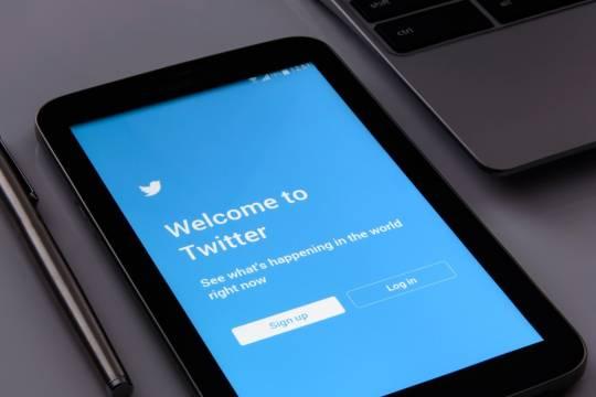 Названы возможные платные услуги Twitter