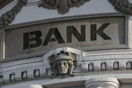 В ВТБ не поддержали идею ввести льготы на ипотеку «вторички»