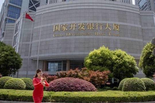 Китай стал мировым лидером в финансировании развития