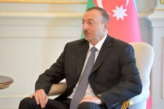Алиев захотел говорить о конфликте в Нагорном Карабахе в прошедшем времени