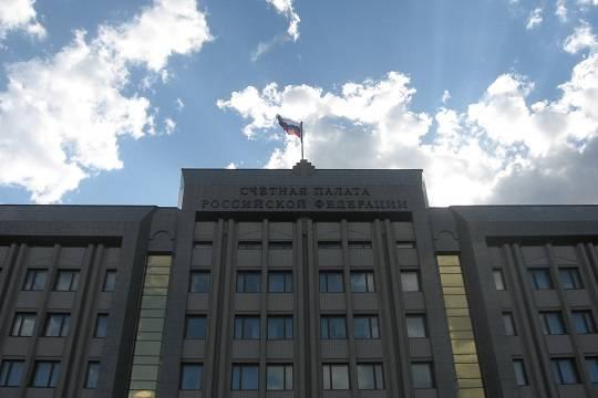 Аналитики Счётной палаты предупредили о риске дефицита продуктов