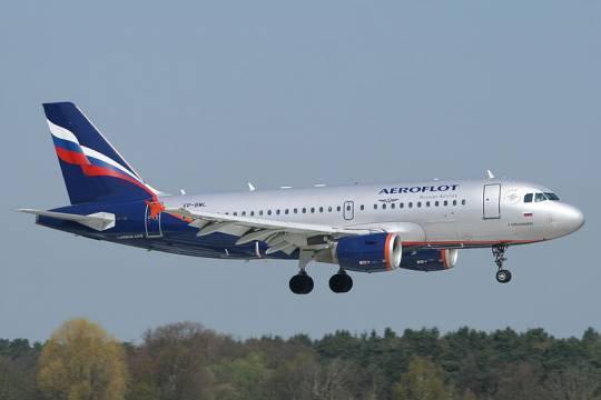 «Аэрофлот» ввел жёсткое правило для пассажиров