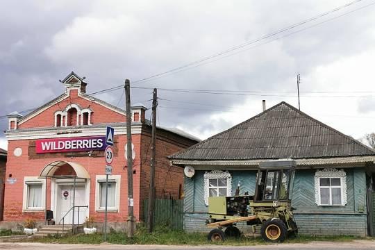 Богатейшая россиянка вошла в список 15 наиболее состоятельных отечественных бизнесменов