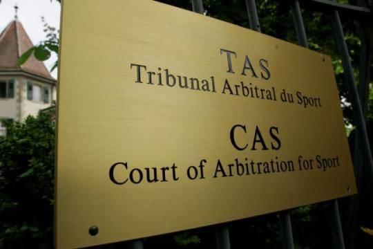 CAS на два года оставил РФ без крупных спортивных соревнований, а российских спортсменов – без флага