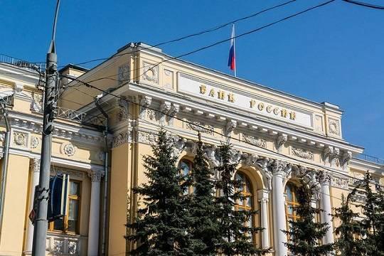 Центробанк решил ограничить вложения кредитных организаций в непрофильные активы