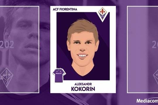 «Фиорентина» официально объявила о трансфере Александра Кокорина