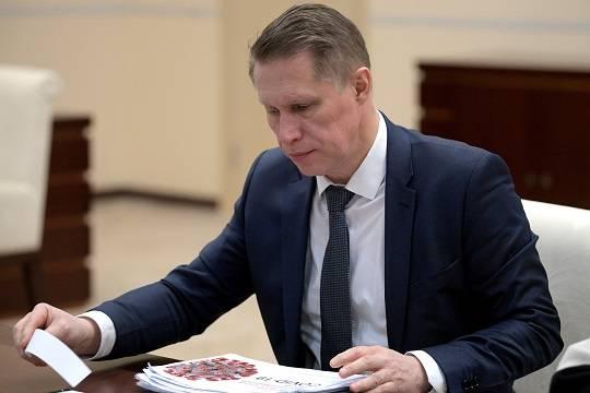 Глава Минздрава объявил о начале вакцинации от COVID-19 во всех регионах РФ