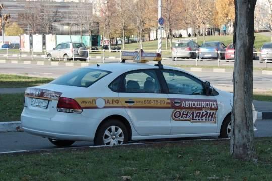 Глава МВД утвердил новый регламент экзамена на водительские права