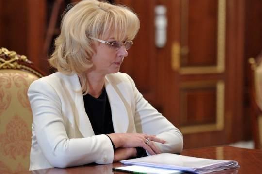 Голикова обозначила сроки формирования коллективного иммунитета в России
