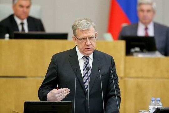 Кудрин заявил о начале третьей волны пандемии в России